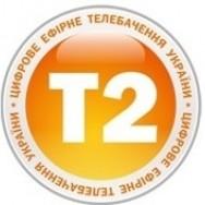 Цифрове телебачення Т2, WI-FI роутери