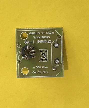 Симетризатор антенний (узгоджувач) 1-69 канал SWA-1/69