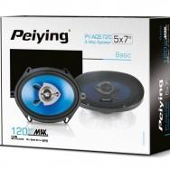 """Автомобильные динамики 120 Вт 6""""х9"""" Peiying PYAQ572C"""