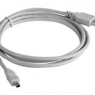 Кабель USB AM-BM mini USB для HP KPO2857-1.5L