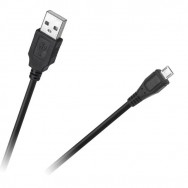 Кабель папа USB тип A - папа mikro USB 1,0 m KPO3874-1