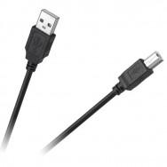 Кабель USB комп'ютер - принтер  5,0 m KPO2784-5