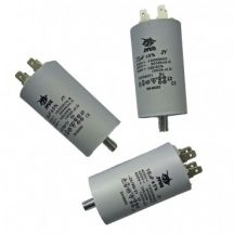 Конденсатор робочий JYUL 45 мкф - 450 VAC (45х92 mm) KB