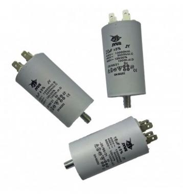 Конденсатор робочий JYUL 50 мкф - 450 VAC (50х92 mm) KB