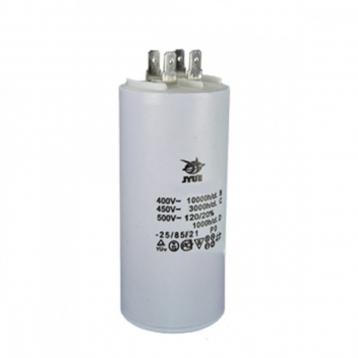 Конденсатор рабочий JYUL 80 мкф - 450 VAC (50х100 mm) K