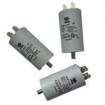 Конденсатор робочий JYUL 100 мкф - 450 VAC (60х120 mm) KB